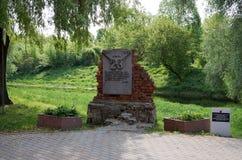 Białoruś wojna Brest pomnik wejściowy forteczny główny Zabytek Drugi wojna światowa Maj 23, 2017 Zdjęcia Stock