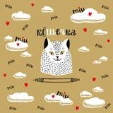 Biały kota logo Ilustracja dla zoomarket ilustracja wektor