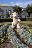 Biały niedźwiedź trzyma Olimpijską pochodnię Zdjęcia Stock