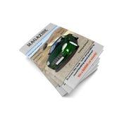 biały odosobneni tło magazyny Zdjęcie Stock