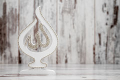 Biały Religijny posążek z imieniem Allah Obraz Royalty Free