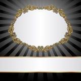 Biały tło Zdjęcia Royalty Free