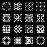 Białego kwadrata symbol Zdjęcia Royalty Free