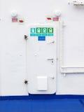Białego metalu drzwi Fotografia Stock