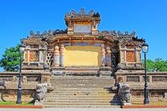 Bia Quoc Hoc, Hue Vietnam Royalty Free Stock Photo