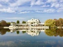 Biały dom w Pekin Zdjęcia Royalty Free