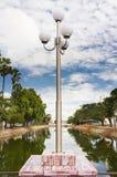Biały lampa Zdjęcia Stock