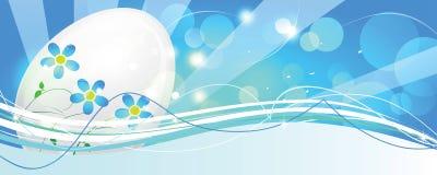 Wielkanocny jajko Fotografia Stock