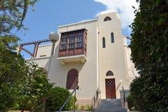 Bialik House in Tel Aviv - Israel Royalty Free Stock Images