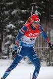 Biathlon - Moravec Ondrej Stock Photo