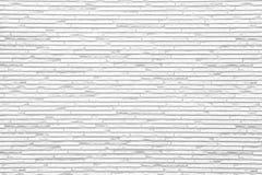 Biały nowożytny ścienny tło Zdjęcie Stock