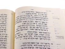 Bibbia ebraica immagine stock