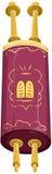 Bibbia santa chiusa dorata ebrea di Torah Fotografia Stock