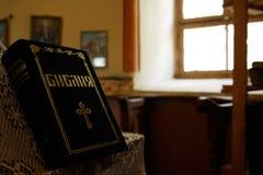 Bibbia santa sull'altare Immagine Stock