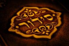 Bibel-Abdeckung Lizenzfreies Stockbild