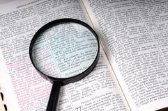 Bibel-Studie stockfotografie