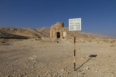 Bibi Maryam mausoleum in the ancient city of Qalhat near Sur,Oman. This site was added to the UNESCO World Heritage Tentative List. Image stock image