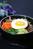 bibimbap food Royalty Free Stock Image
