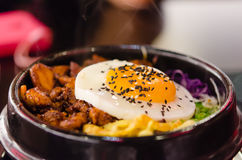 Bibimbap with fried egg Royalty Free Stock Photography
