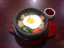 Bibimbub Royalty Free Stock Image