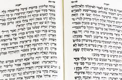 Bible hébreue Images stock