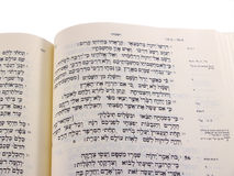 Bible hébreue Image stock