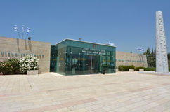 Bible Lands Museum in Jerusalem - Israel Stock Photos
