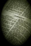 Bible Series Habakkuk sepia Stock Photos
