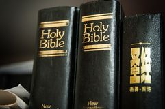 Bible Stock Photography
