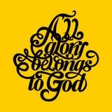 Bible typographique Toute la gloire appartient à Dieu illustration stock