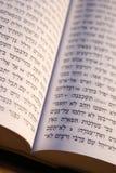 Biblia hebrea Foto de archivo libre de regalías