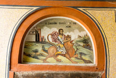 Biblical scenes of life in the monastery paintings Stock Images