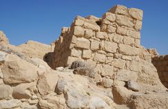 Biblical Tamar park, Arava, South Israel Stock Photos