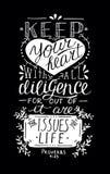 Biblijny literowania utrzymanie twój serce royalty ilustracja