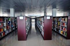Biblioteca Foto de Stock Royalty Free