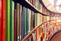 Biblioteca Fotografia Stock Libera da Diritti