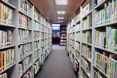 Biblioteca Foto de archivo libre de regalías