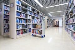 biblioteca fotos de archivo