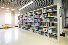biblioteca foto de archivo