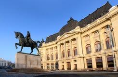 Biblioteca central de Bucarest Imagenes de archivo