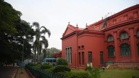 Biblioteca central do estado, Bangalore, Karnataka, ?ndia video estoque