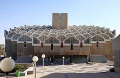 Biblioteca che alloggia Ben Gurion University, birra Sheva, Israele Immagini Stock Libere da Diritti