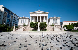 Biblioteca da universidade de Atenas, Grécia foto de stock