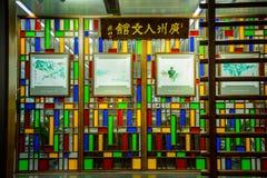 Biblioteca de cidade de Guangzhou, Guangdong, porcelana Imagens de Stock Royalty Free