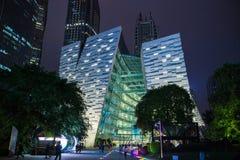 Biblioteca de cidade de Guangzhou, Guangdong, porcelana Imagem de Stock