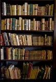 A biblioteca de Ricoleta é a biblioteca a mais velha no Peru e na América Latina Fotos de Stock Royalty Free