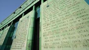 Biblioteca de universidad de Varsovia almacen de metraje de vídeo
