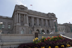 Biblioteca del Congresso Fotografia Stock