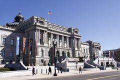 Biblioteca del Congresso - edificio del Thomas Jefferson Immagine Stock Libera da Diritti