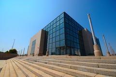 Biblioteca del nacional y de universidad, Zagreb, Croacia fotografía de archivo
